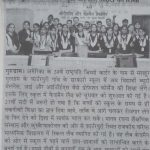 Pioneer Hindi,KEDMAN Lab Inaugurated at Govt. Senior Secondary School, Carterpuri, December 5, 2019